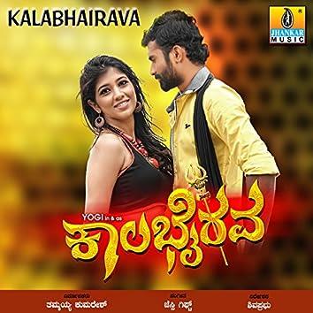 Kalabhairava (Original Motion Picture Soundtrack)