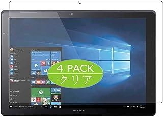 4枚 VacFun フィルム , Acer Switch Alpha 12 12インチ SA5-271-F58U/F 向けの 保護フィルム 液晶保護 フィルム 保護フィルム(非 ガラスフィルム 強化ガラス ガラス )