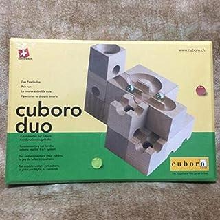 cuboro(キュボロ) duo