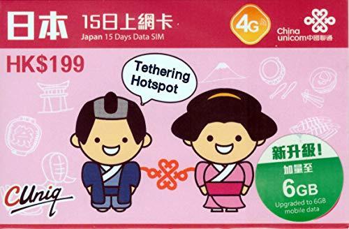 China Unicom - Japan 6GB Prepaid 4G LTE Internet SIM-Karte (nur Daten) - 15 Tage - REGISTRIERT FREI