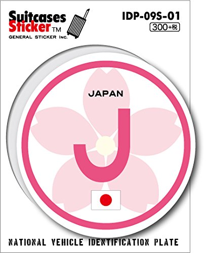 IDP-09S-01 国際識別記号ステッカー 日本(JAPAN) 桜ステッカー スーツケースステッカー 機材ケースにも!