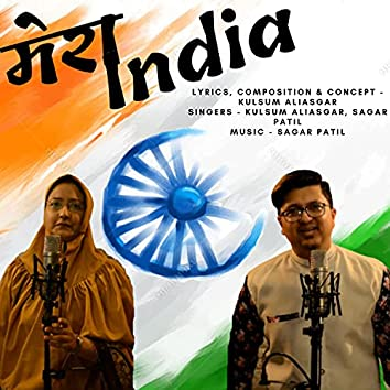 Mera India (feat. Sagar Patil)