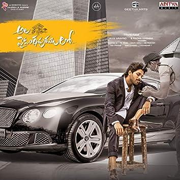 Ala Vaikunthapurramuloo (Original Motion Picture Soundtrack)
