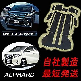 アルファード/ヴェルファイア 30系 ※後期モデルにも対応しております。フロアマット1セット スタンダードブラック 【タイプ3】 7人乗り ガソリン車 後部座席エグゼクティブシート/グレード:S-C,Z-G,SA-C,ZA-G,GF,VL ※仕...