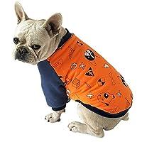 犬の服、冬の犬の寒い天候のコート、サイズ:XXL:バスト-64cm、背中の長さ-42cm、首周り-47cm
