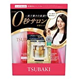 SHISEIDO TSUBAKI Smooth Moist Anti-Frizz Shampoo and Conditoner (450ml/15.21oz) with Premium Hair Mask sample set