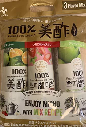 美酢 3本セット イチゴジャスミン、グリーンアップル、カラマンシー [並行輸入品]