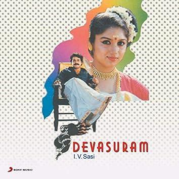 Devaasuram (Original Motion Picture Soundtrack)