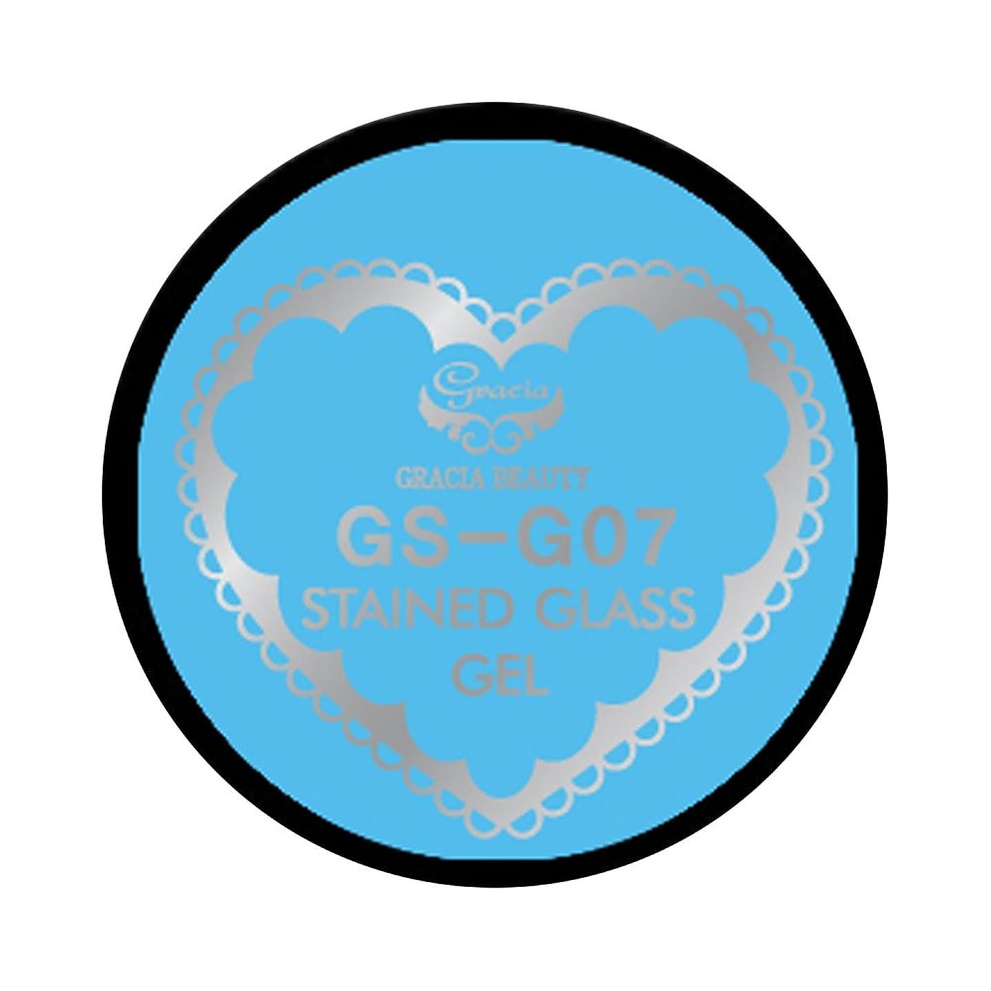仮称楽しませるチーフグラシア ジェルネイル ステンドグラスジェル GSM-G07 3g  グリッター UV/LED対応 カラージェル ソークオフジェル ガラスのような透明感