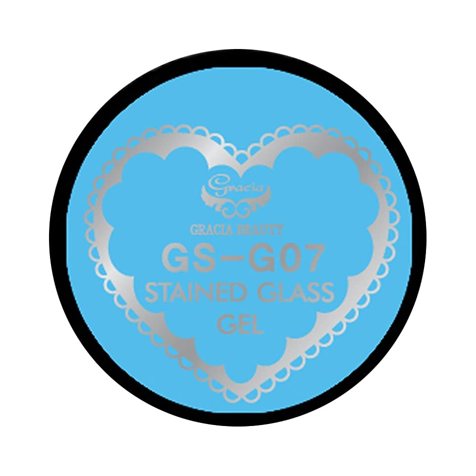 絡まるフェローシップ言い直すグラシア ジェルネイル ステンドグラスジェル GSM-G07 3g  グリッター UV/LED対応 カラージェル ソークオフジェル ガラスのような透明感