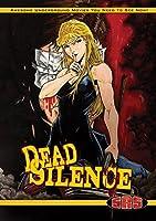 Dead Silence [DVD]