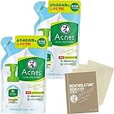 【Amazon.co.jp限定】 アクネス(Acnes) 【医薬部外品】アクネス 薬用ふわふわな泡洗顔 つめかえ用 140mlx2個+おまけ付き