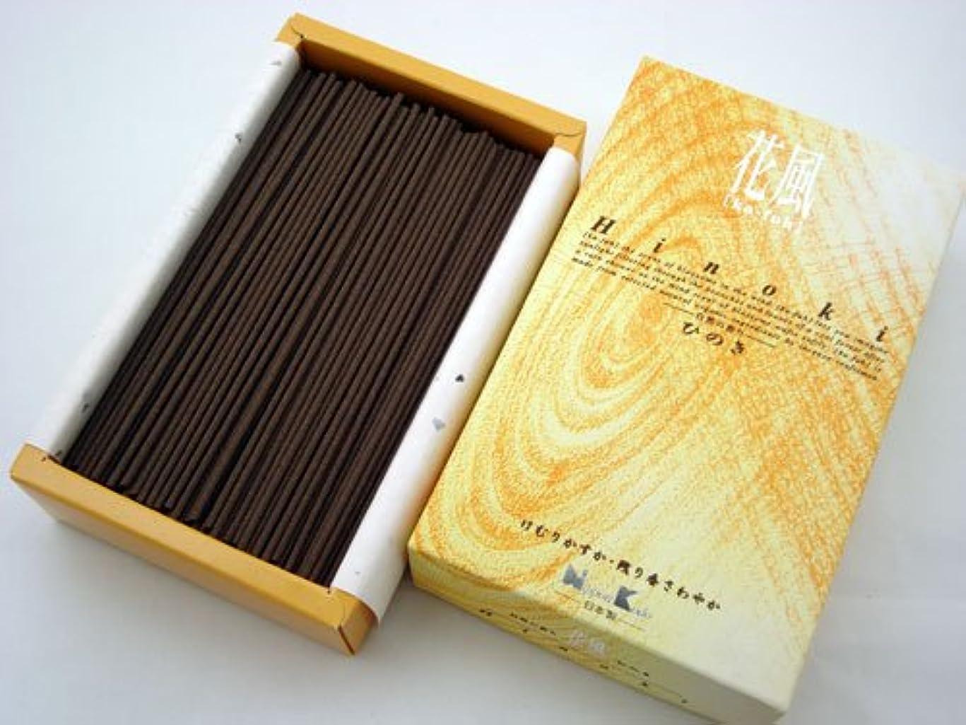 怠けたシアー両方日本香堂 微煙線香【花風(かふう) ひのき】 バラ詰大箱