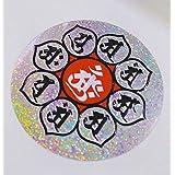 梵字 マンダラ ステッカー 梵字曼荼羅 胎蔵界中台八葉院シール(大中小9枚1シート)