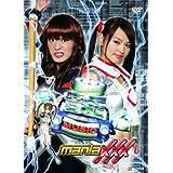 白鳥百合子vs桜塚やっくん 「mashup!音王MUSIO maniaXXX」 [DVD]