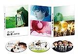 【初回限定生産版】カノジョは嘘を愛しすぎてる Blu-rayプレミアム・エディション[ASBDP-1122][Blu-ray/ブルーレイ]