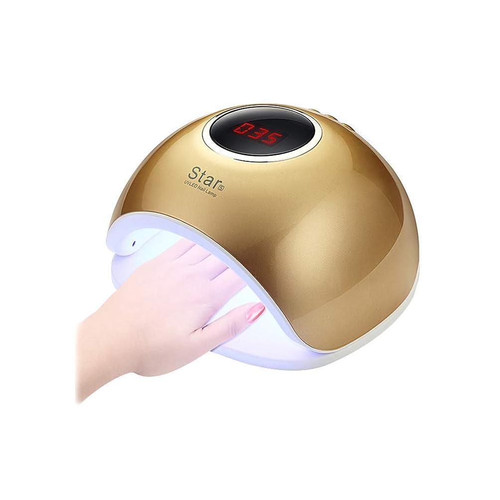 暗くする泣く手を差し伸べるLEDディスプレイ72Wインテリジェント誘導無痛速乾性光線療法ランプネイルポリッシュグルーライト速乾性ドライヤーネイルポリッシュUVランプ