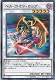 遊戯王 ヘル・ツイン・コップ ノーマルパラレル AT13-JP001 アドバンスド・トーナメントパック2016 vol.1