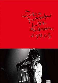 【初回仕様】SUDA MASAKI LIVE@LIQUIDROOM 2018.11.15 (三方背BOX特別仕様)(プレイパス封入) [DVD]