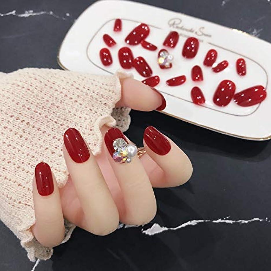 診療所物理的な欠かせない24枚純色付け爪 合成ダイヤモンド、パール装飾 ネイル貼るだけネイルチップ お花嫁付け爪