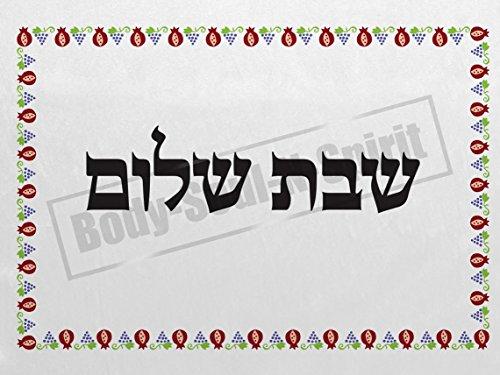 d/écoration murale Couverture pour Halah imprim/ée Motif de Fleurs pour CHABBAT F/êtes Juda/ïca Cadeau Body-soul-n-spirit