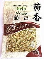 中華物産 茴香ウイキョウ中国産中華食材 茴香 香辛料中華調味料 肉料理に欠かせない50g