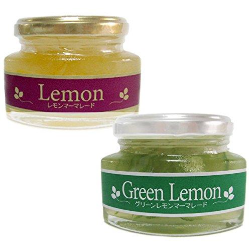グリーンマーマレード 1個 レモンマーマレード 1個 瀬戸内レモン使用 ゲル化剤無添加