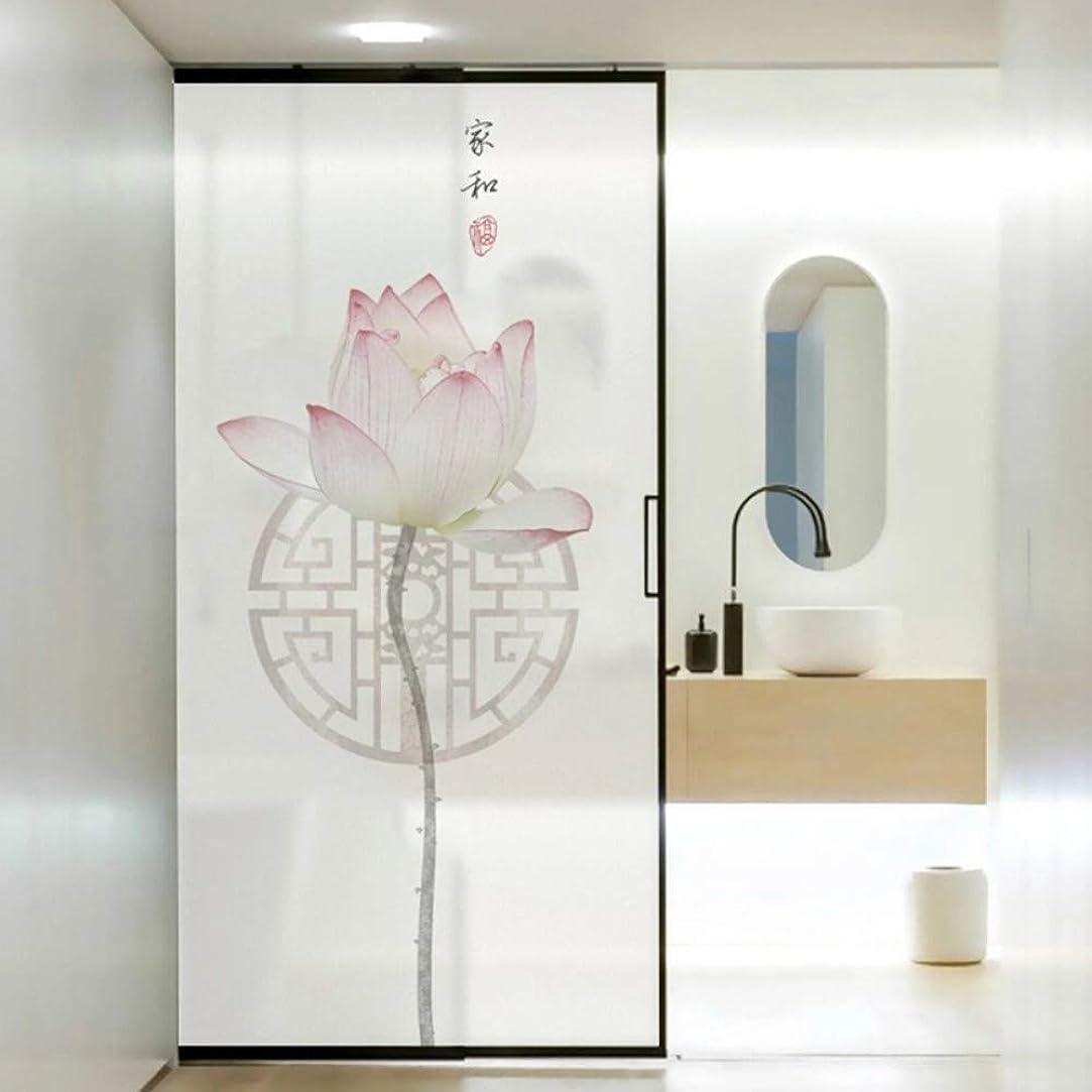フィラデルフィア災難奪う窓ステッカーロータス静電透明不透明ガラスステッカー浴室窓フィルム