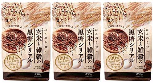 無添加 玄米と雑穀の黒糖シリアル 250g×3個 ★ 宅配便 ★ 国内産原料100%、 パフ化させた8種類の穀物をバランスよくブレンド 。黒糖のほのかな甘み、 食塩・油脂不使用。