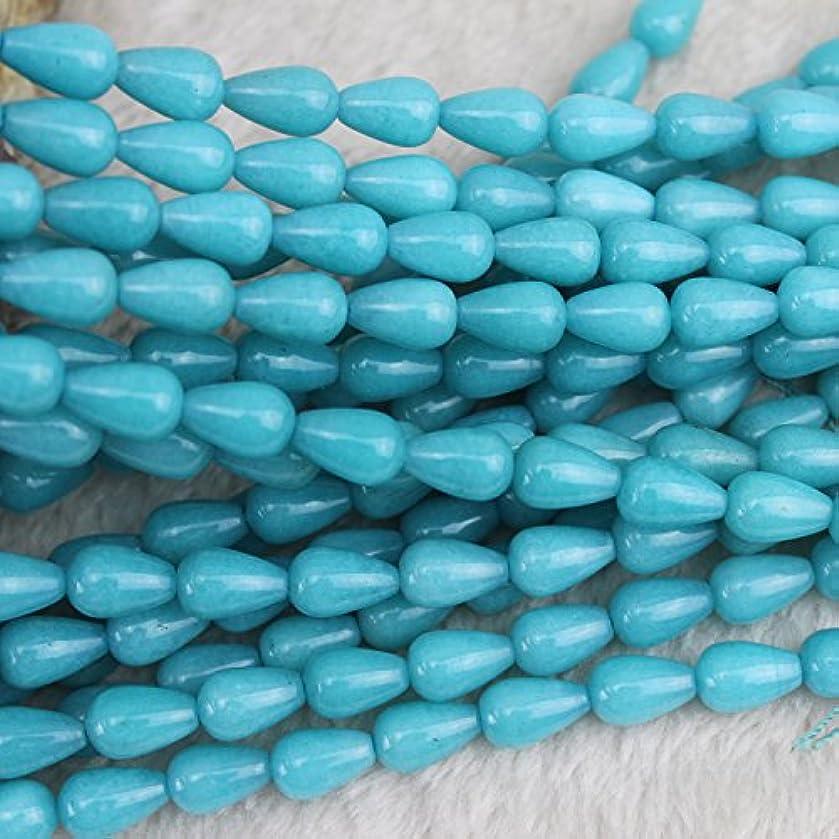 8x12mm Teardrop Blue Chalcedony Beads Semi Precious Loose Gemstones Stones for Jewelry Making Strand 15 Inch (31-33pcs)