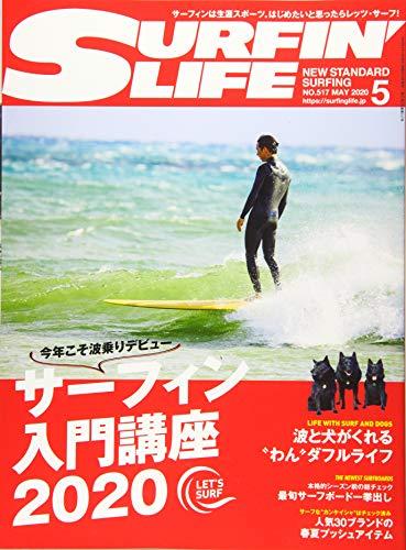 SURFIN'LIFE 2020年 5月号