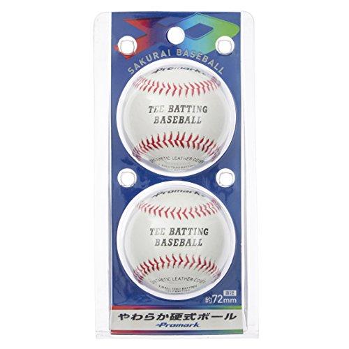 サクライ貿易(SAKURAI) Promark(プロマーク) 野球 硬式 やわらか ボール 硬式ボール M号 ホワイト LB-151W 直径約72mm