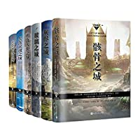 """Holy Grail Artifact"" Series: Lost Soul City (Hardcover)(Chinese Edition)"