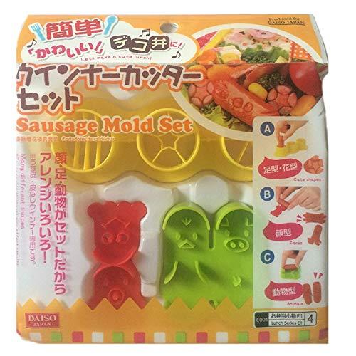 Daiso Japón - Lindo Animales Formas Caras Salchichas Molde Bento Fiambrera Decoración de Alimentos Salchichas Molde Alimentos Molde de Alimentos Ametsus Home Kitchen Party Salchichas
