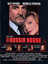 The Russia House Movie Poster (27 x 40 Inches - 69cm x 102cm) (1990) Style C -(Sean Connery)(Michelle Pfeiffer)(Roy Scheider)(James Fox)(John Mahoney)(Klaus Maria Brandauer)