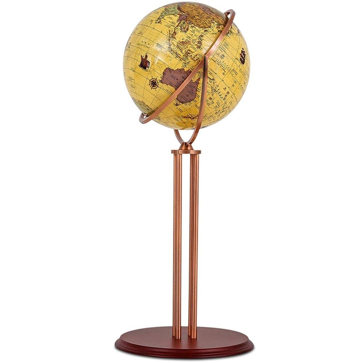 電圧評論家慢性的地球儀 世界の地理学おもちゃの世界グローブデスクトップグローブ42CM HDユニバーサルアンティークグローブハイエンドホームオフィスデコレーション42x110cm 飾り用品 (Color : Yellow, Size : 42x110cm)