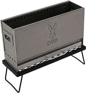 DOD(ディーオーディー) めちゃもえファイヤー 2次燃焼 の見える 焚き火台 耐熱テーブル 収納袋 標準付属 Q3-626-SL