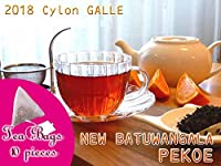 【本格】紅茶 ティーバッグ 10個 ギャル ニューバツワンガラ茶園 PEKOE/2018