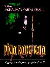 Piya Rang Kala
