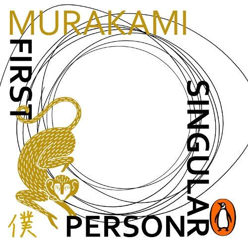 First Person Singular cover art