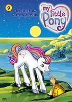 Mein kleines Pony 9 - Abenteuer am Mitternachtsfluss