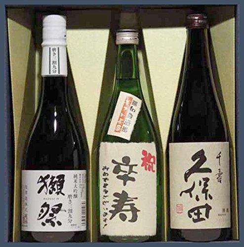 卒寿祝い おめでとうございます!日本酒 本醸造+ 獺祭 だっさい 39+久保田千寿 720ml 3本 ギフト箱 茶色クラフト紙ラッピング 卒寿祝い 熨斗 付