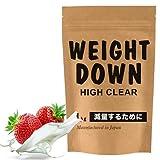 HIGH CLEAR ウェイトダウンマッハ ストロベリーミルク風味 1㎏(約40食分)
