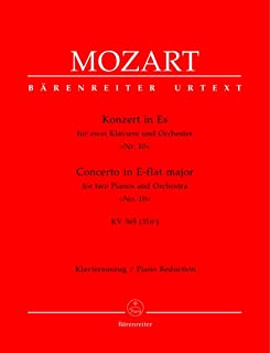 Mozart: Concerto for Two Pianos No. 10 in E-flat Major, K. 365 (316a)