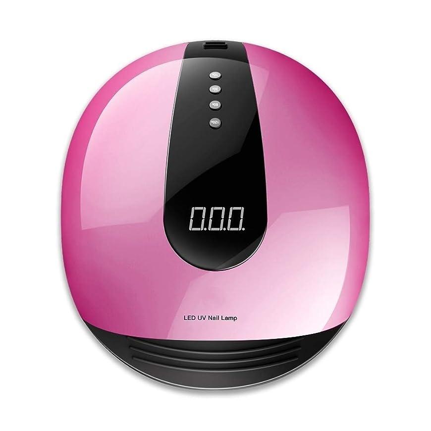 盆困難宣教師BEIHUAN UV LEDネイルランプ、家庭やサロン用ネイルドライヤー用ジェルネイルポリッシュ、4タイマー設定10秒/ 30代/ 60代/ 120Sで80WプロフェッショナルUVネイルランプ、 (Color : Pink)