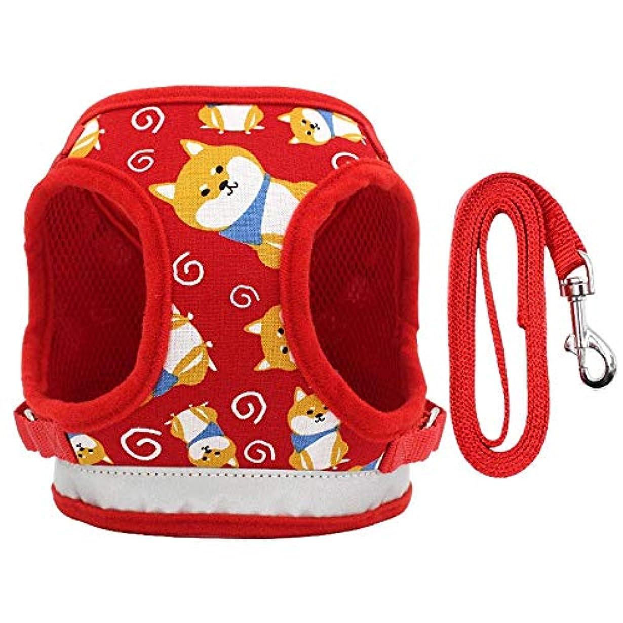 恩赦雲性的柴犬 ハーネス ベスト 胴回り52cm リード セット中型犬 犬 胴輪 反射 赤 かわいい h014 (XL レッド)