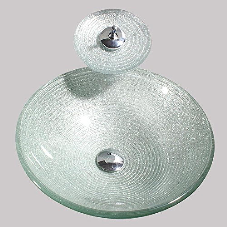 Z@SS Silberne zeitgenssische runde Behlter-Wanne gehrtetes Glas-Badezimmer-Wannen-Becken , set