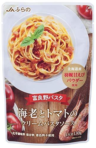 JAふらの 海老とトマトのクリームパスタソース 130g ×5個