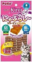 ペティオ (Petio) 猫用おやつ Kirei Cat にゃぶらし コラーゲンソフトガム ササミ 20g