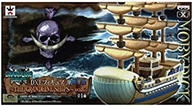 One Piece DXF figure THE GRANDLINE SHIPS vol.2 Moby Dick issue anime prize Banpresto (japan import)